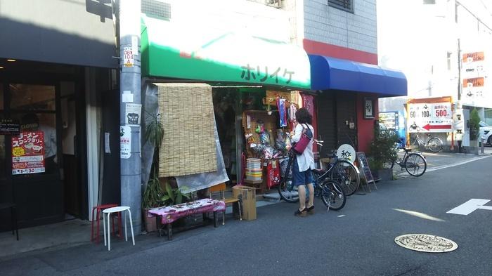 趣味の店 ホリイケ