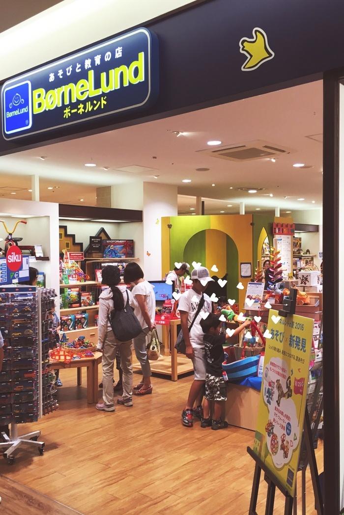 ボーネルンド新静岡セノバ店
