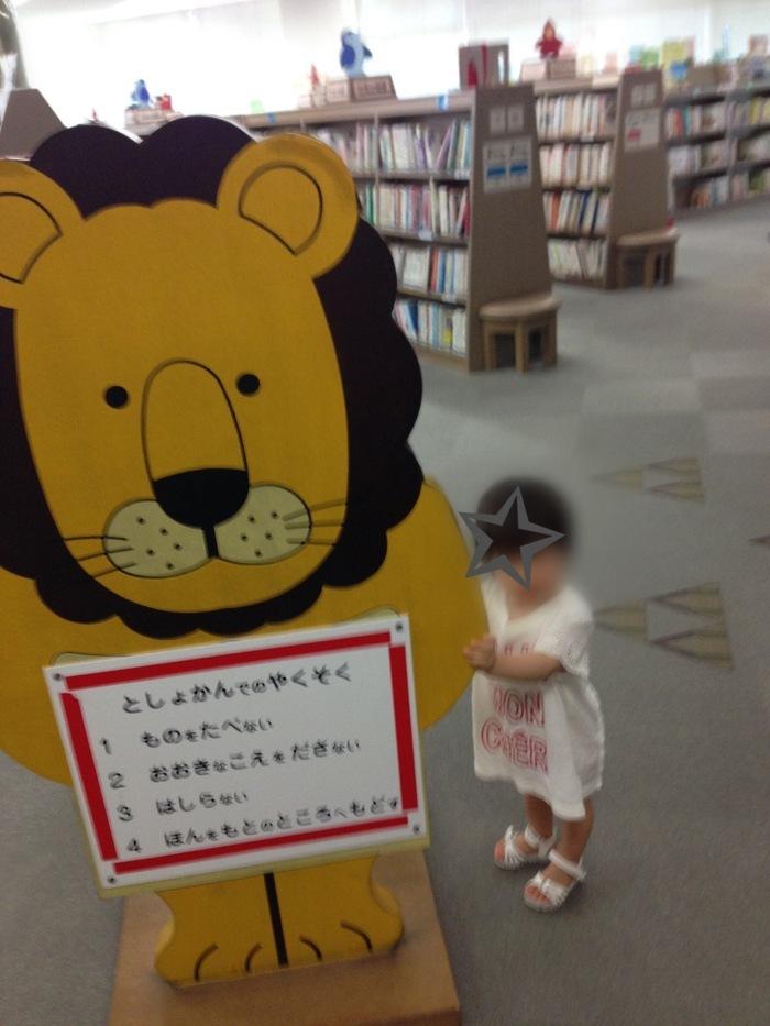 静岡市立南部図書館