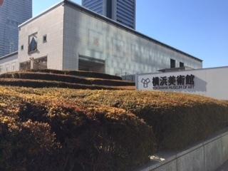 横浜美術館子どものアトリエ