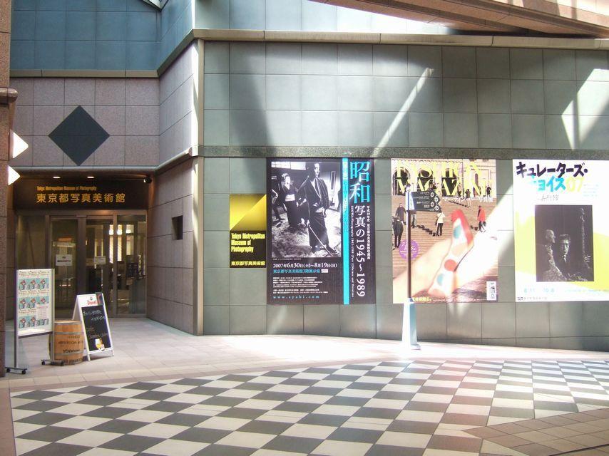 東京都写真美術館ホール