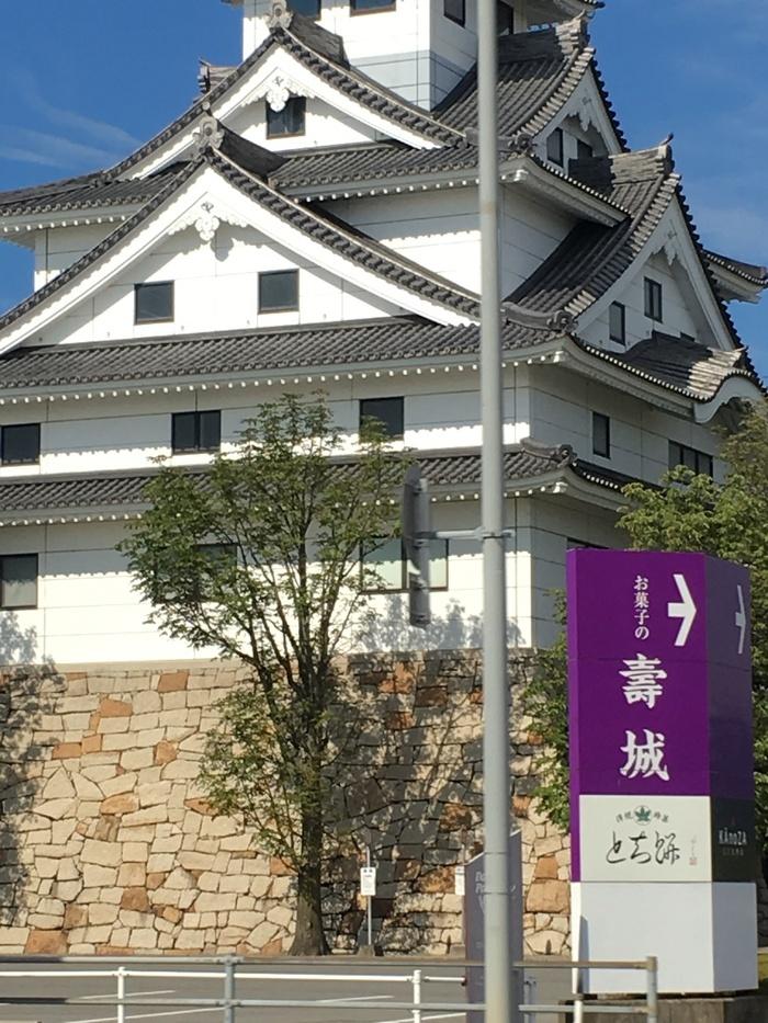 お菓子の寿城