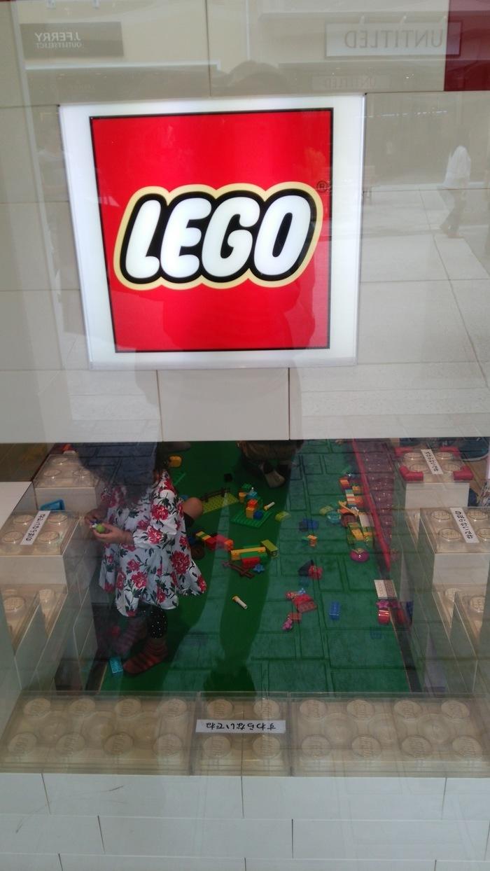LEGO clickbrick 南大沢店