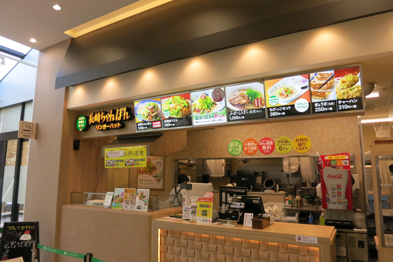 長崎ちゃんぽん リンガーハット グランツリー武蔵小杉店
