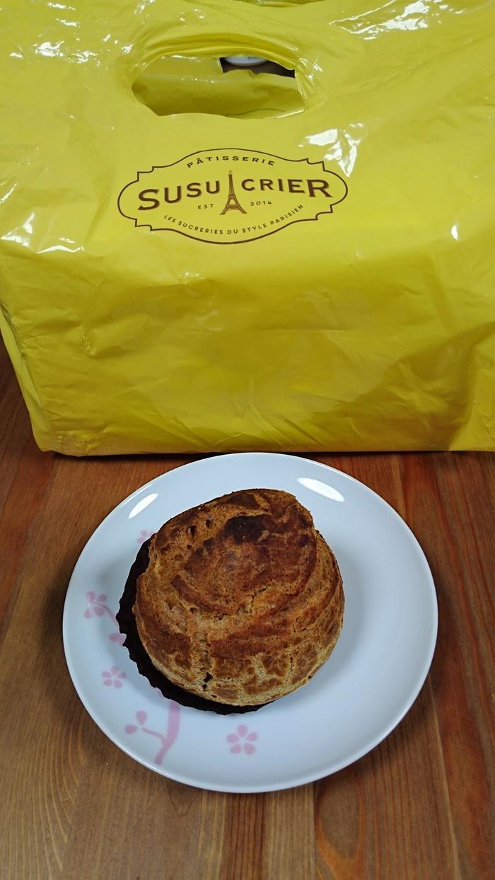 PATISSERIE SUSUCRIER (パティスリー シュシュクリエ) 武蔵小杉店