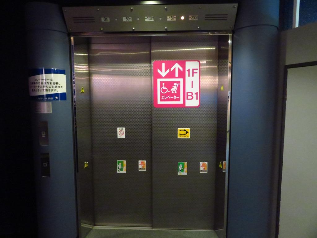 館内にはエレベーターもありますのでベビーカーでもOK☆