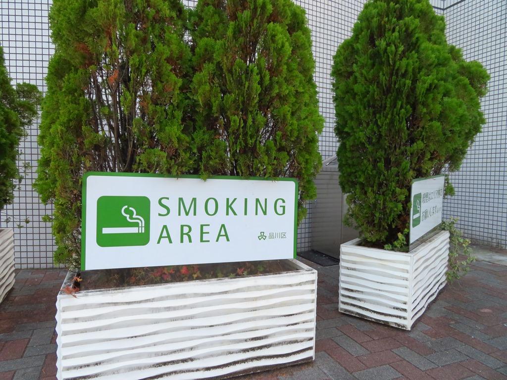 しながわ水族館は全面禁煙ですが、出口横に喫煙所があります☆