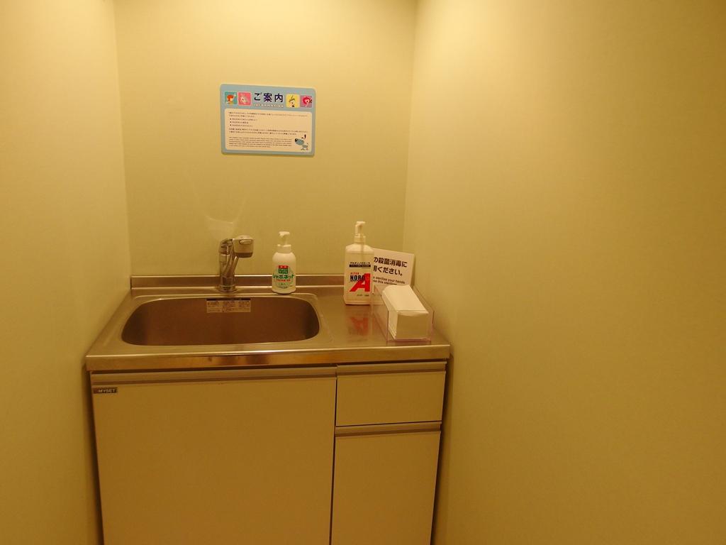 安心の手洗い場・消毒液