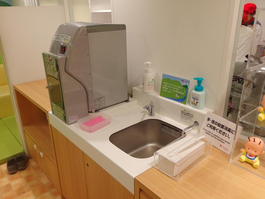 授乳用の給湯設備もあるんです