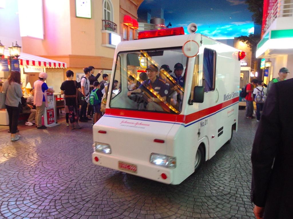 救急車も出動します