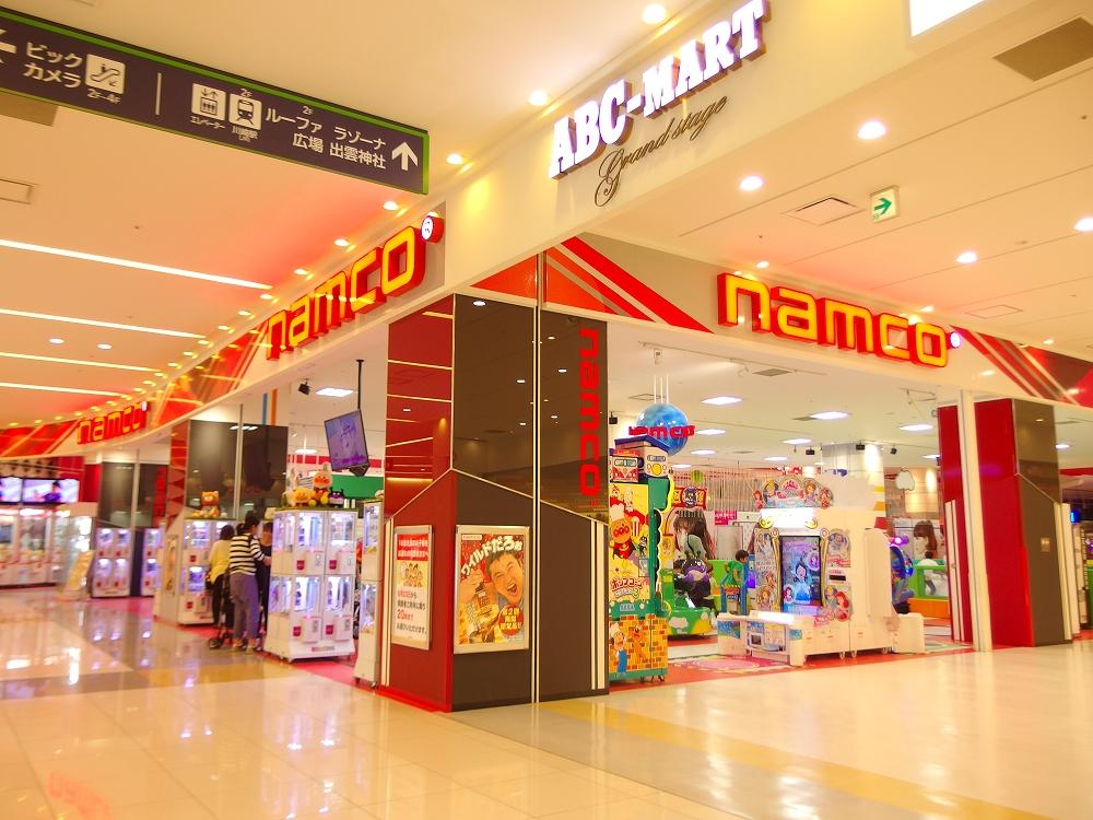 あそびパーク+PLUS namcoラゾーナ川崎店