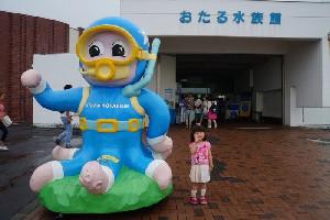 おたる水族館(北海道)
