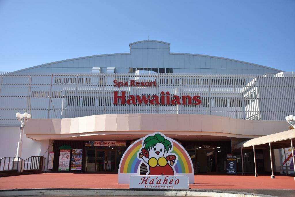 スパリゾート ハワイアンズ photo1