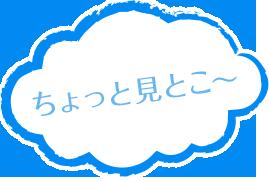 雲イメージ