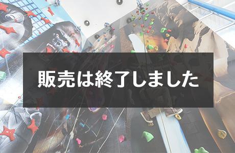 CROSPO 千葉浜野店