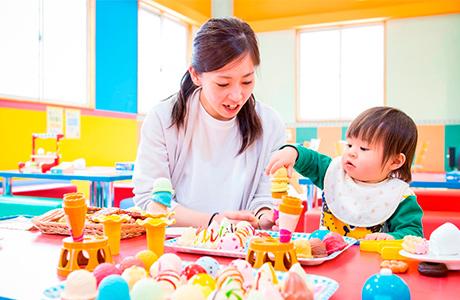 軽井沢おもちゃ王国の割引チケット