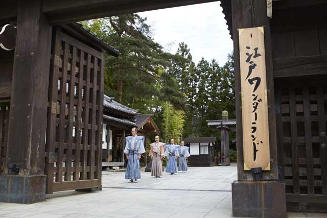 江戸ワンダーランド 日光江戸村へのアクセス