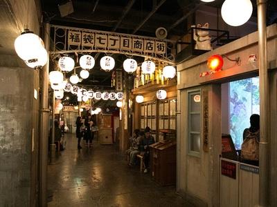 昭和30年代のノスタルジックな街