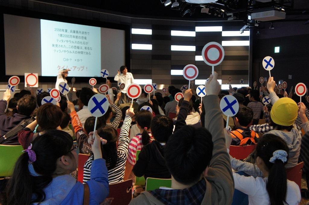 土日祝日には「サイエンス○×サバイバルクイズ」を開催中!