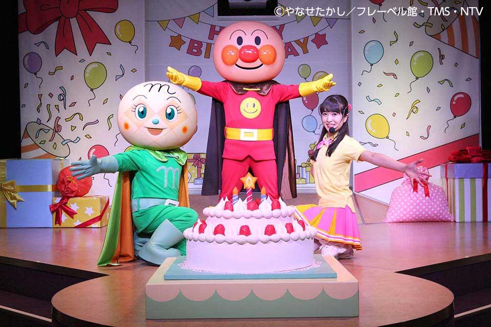 神戸アンパンマンこどもミュージアム&モールでお誕生日祝い