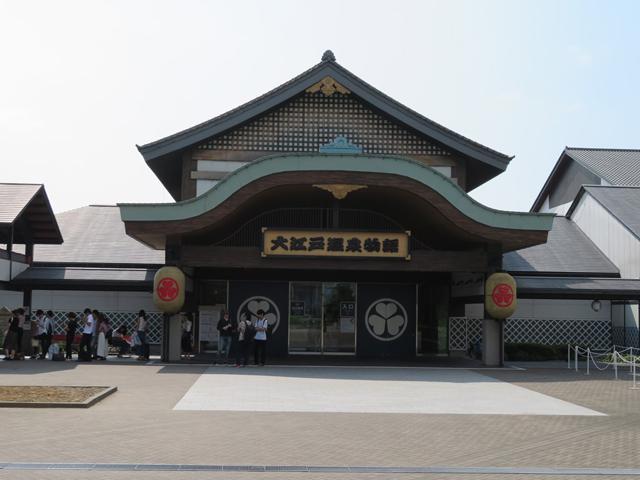 東京お台場 大江戸温泉物語へのアクセス