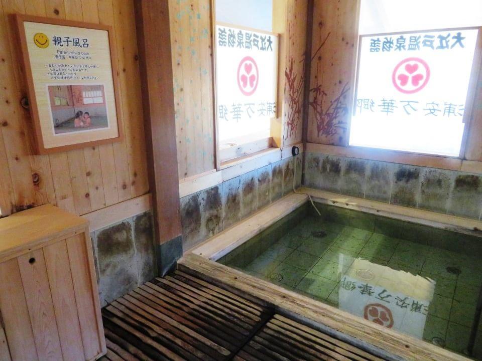 内湯でゆったりリラックス☆天然温泉を満喫しよう
