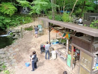遊園地で那須高原の大自然を味わう!