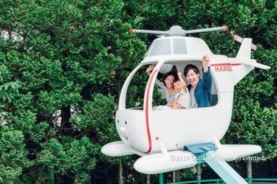 【ハッピーハロルド】いろんな表情のハロルドに乗って空の旅へ出発!(料金200円)
