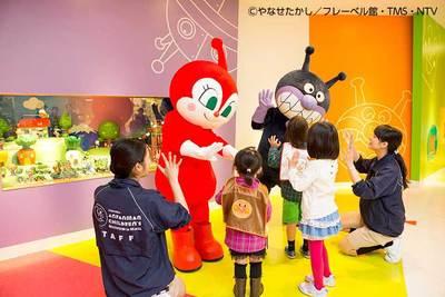 大好きなアンパンマンや仲間たちと会えるチャンスがいっぱい!