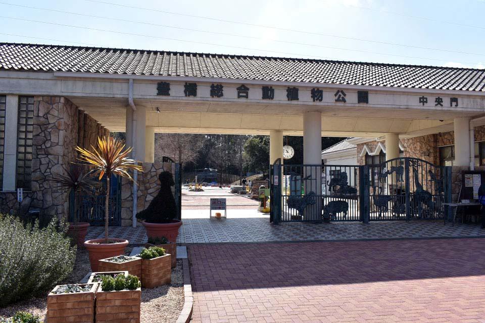 豊橋総合動植物公園 のんほいパークへのアクセス