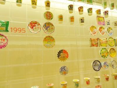1995年発売の『スパ王』も有名ですね♪当時はカップでスパゲッティー(パスタとはあまり呼ばれていない)という発想も斬新でしたね♪