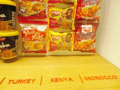 トルコ共和国やアフリカ大陸のケニア共和国、モロッコ王国でもカップヌードルは発売されています♪