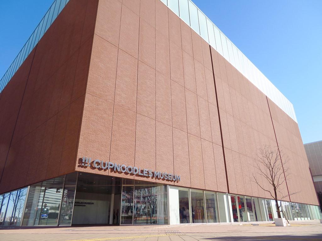 カップヌードルミュージアム(安藤百福発明記念館)へのアクセス