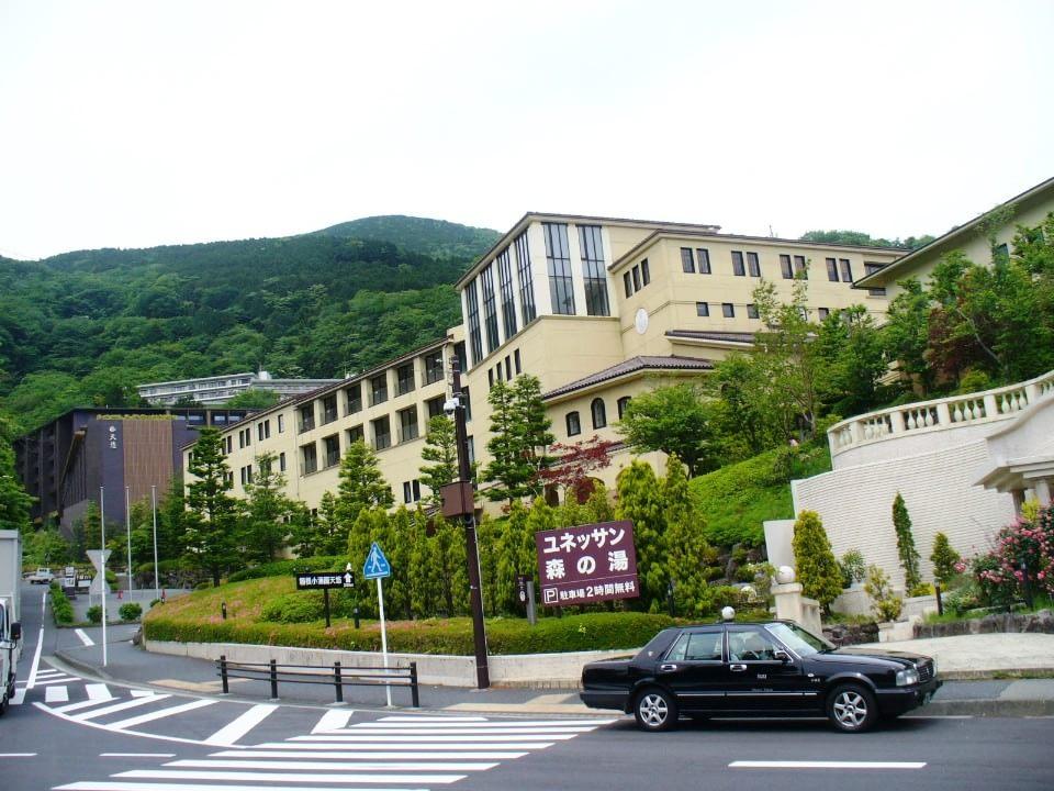 箱根小涌園ユネッサンへのアクセス