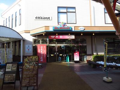 食べるお店を迷ってしまうほど多彩なフードスペース!