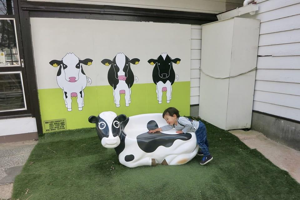 市 農業 センター 名古屋