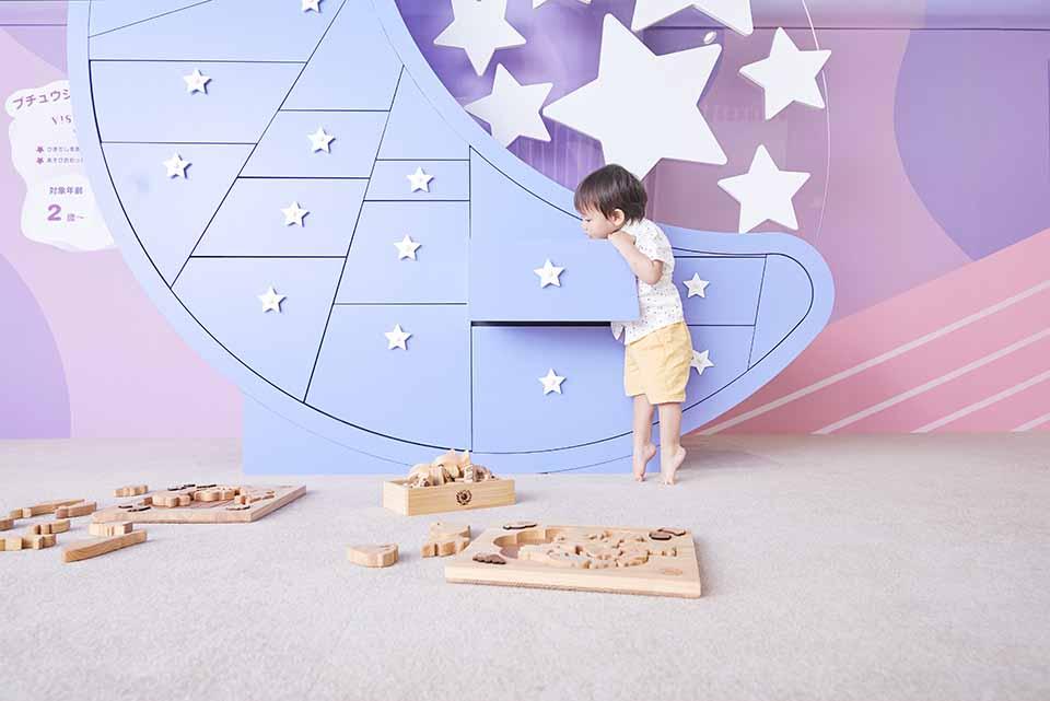 未来に必要なスキルを身につける遊び空間