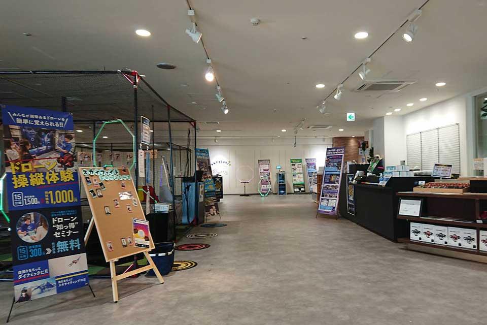 スカイファイト 静岡モディ店へのアクセス