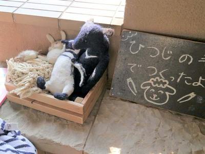 王子動物園 動物とこどもの国エリア