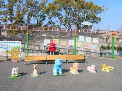 王子動物園 遊園地