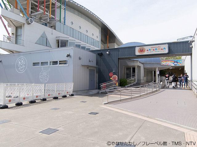 横浜アンパンマンこどもミュージアム&モールへのアクセス