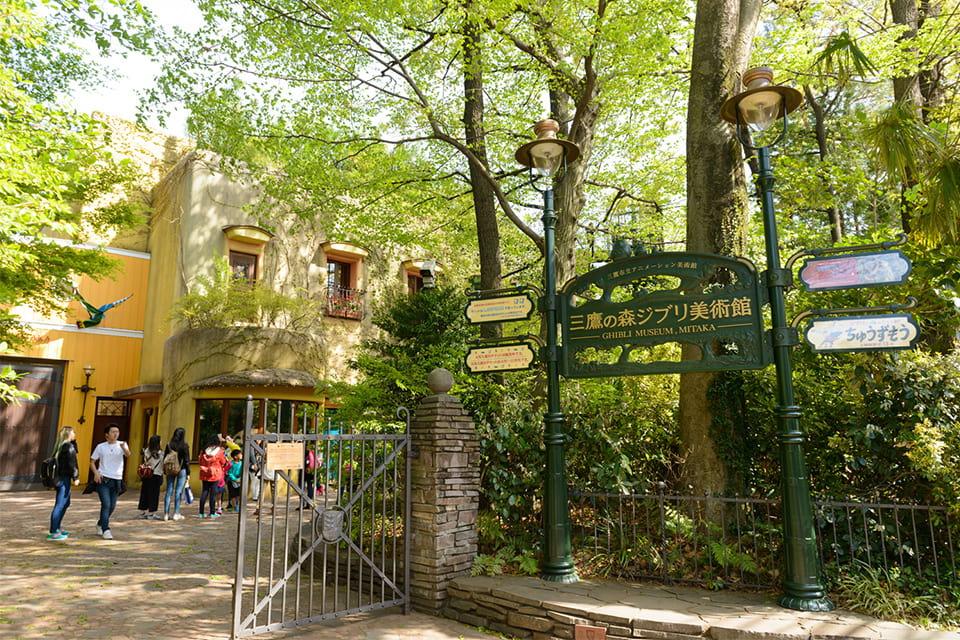 三鷹の森ジブリ美術館へのアクセス
