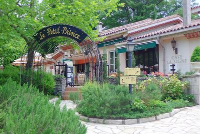 『星の王子さま』の世界をイメージしたレストラン