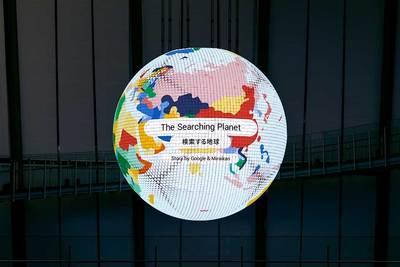 Miraikanのシンボル展示、地球ディスプレイGeo-Cosmosで「地球とつながる」
