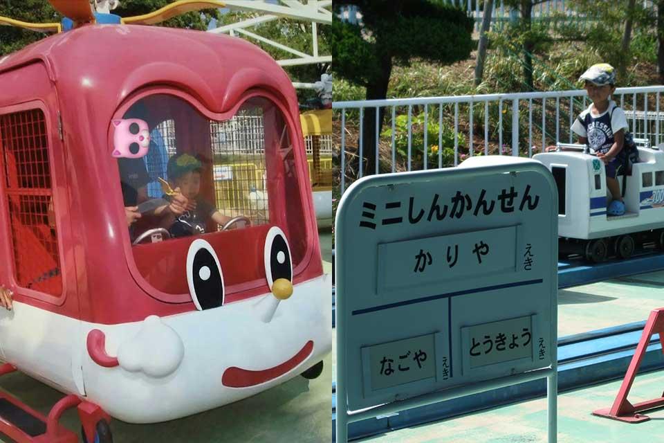 刈谷 交通 公園 【交通児童遊園】アクセス・営業時間・料金情報