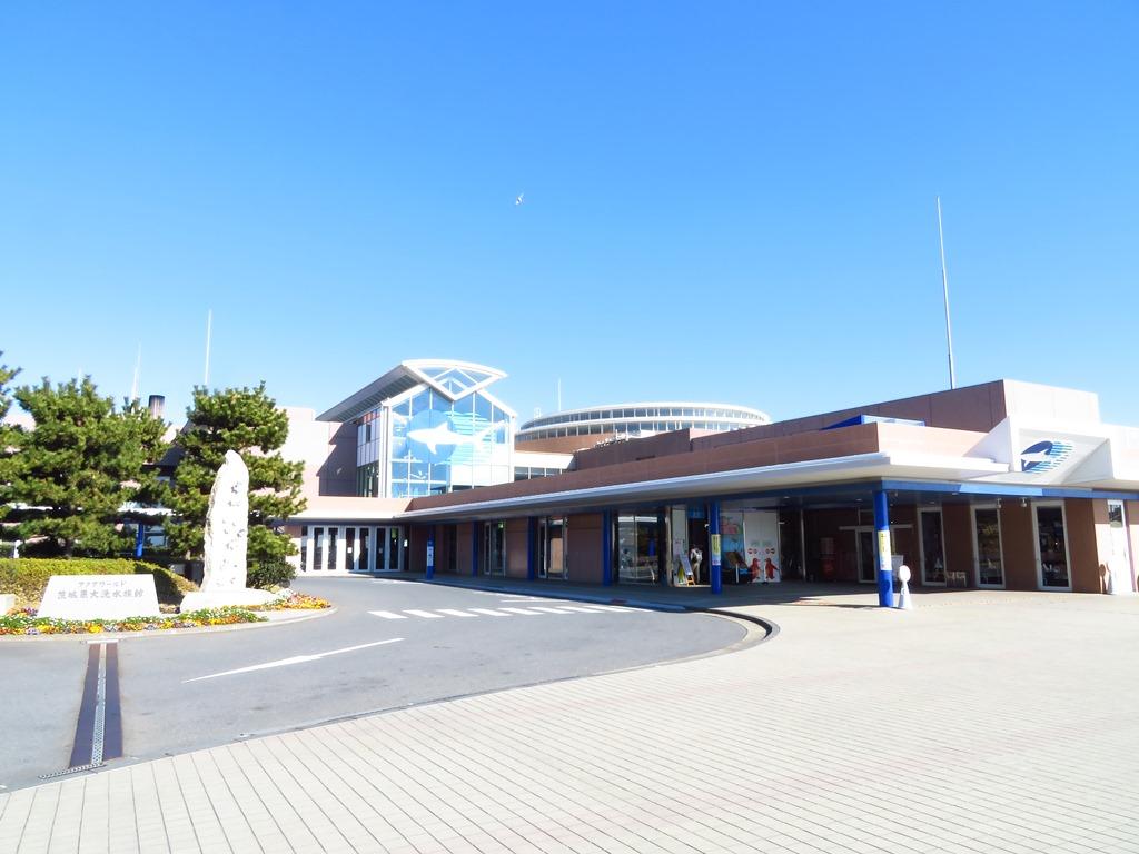 アクアワールド茨城県大洗水族館へのアクセス