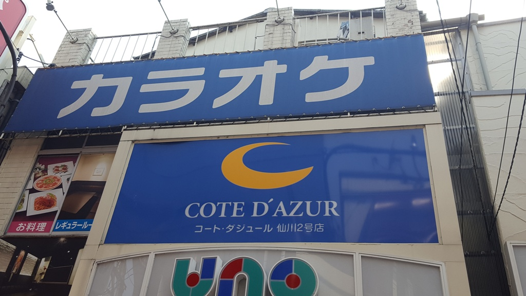 ユニクロ仙川店の地図 - goo地図