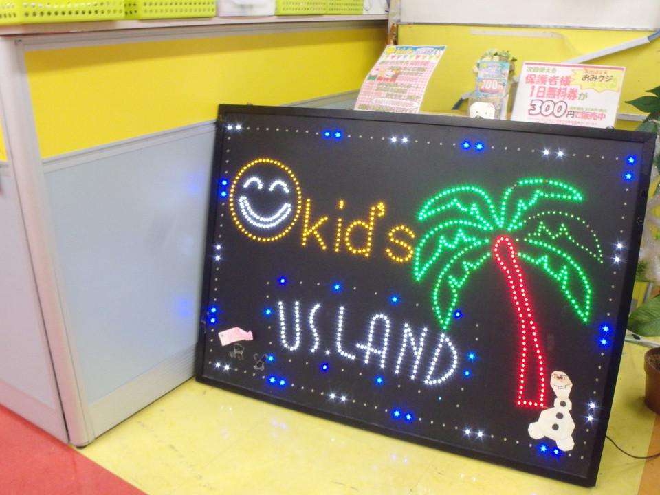Kid's US.LAND(キッズユーエスランド)ラック相模大野店