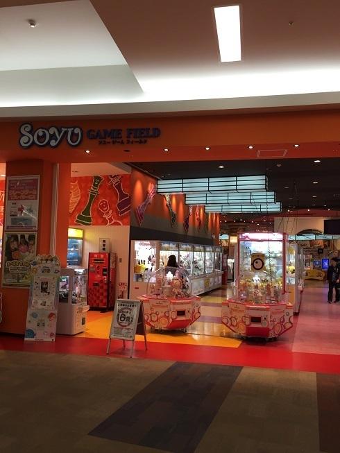 ソユーゲームフィールド高松店