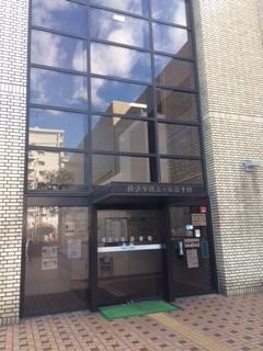 横浜市立 保土ヶ谷図書館